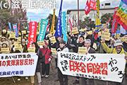 「自衛隊の実弾演習に反対するあいば野集会」写真