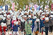 「原発のない社会へびわこ集会」写真